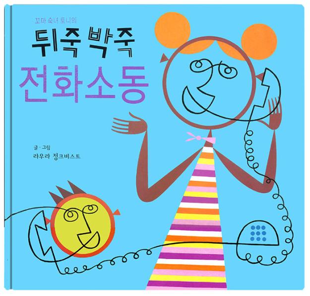 TTTTDkorea